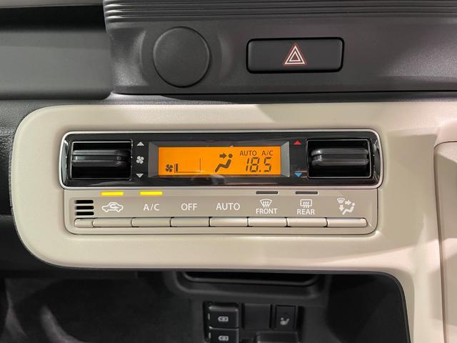 ハイブリッドS 届出済未使用車 衝突軽減 車線逸脱警報 レーダークルーズコントロール 両側電動ドア ヘッドアップディスプレイ リヤパーキングセンサー シートヒーター プッシュスタート スマートキー オートエアコン(40枚目)