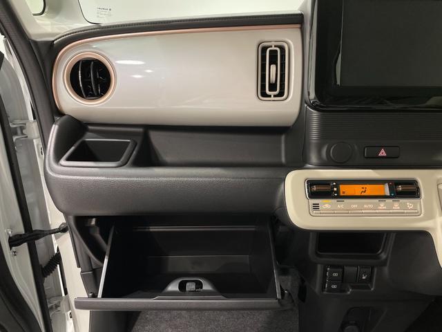 ハイブリッドS 届出済未使用車 衝突軽減 車線逸脱警報 レーダークルーズコントロール 両側電動ドア ヘッドアップディスプレイ リヤパーキングセンサー シートヒーター プッシュスタート スマートキー オートエアコン(43枚目)