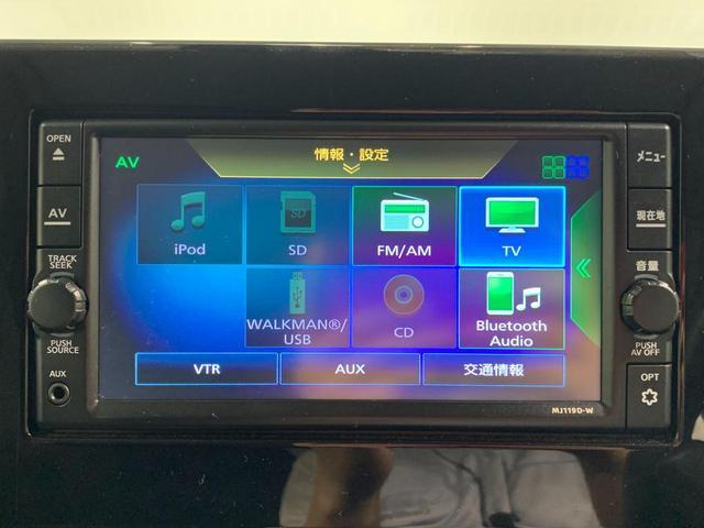 ハイウェイスター X プロパイロットエディション プロパイロット アラウンドビューモニター 純正メモリナビ エマージェンシーブレーキ LED ETC オートライト ISOFIX スマートキー プッシュスタート 電子パーキングブレーキ(38枚目)