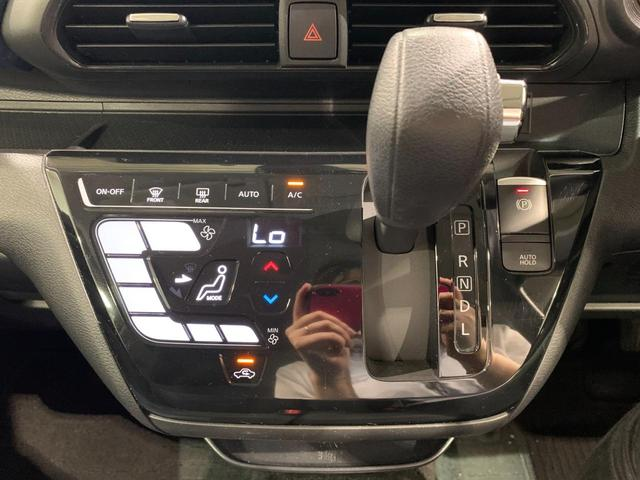 ハイウェイスター X プロパイロットエディション プロパイロット アラウンドビューモニター 純正メモリナビ エマージェンシーブレーキ LED ETC オートライト ISOFIX スマートキー プッシュスタート 電子パーキングブレーキ(42枚目)