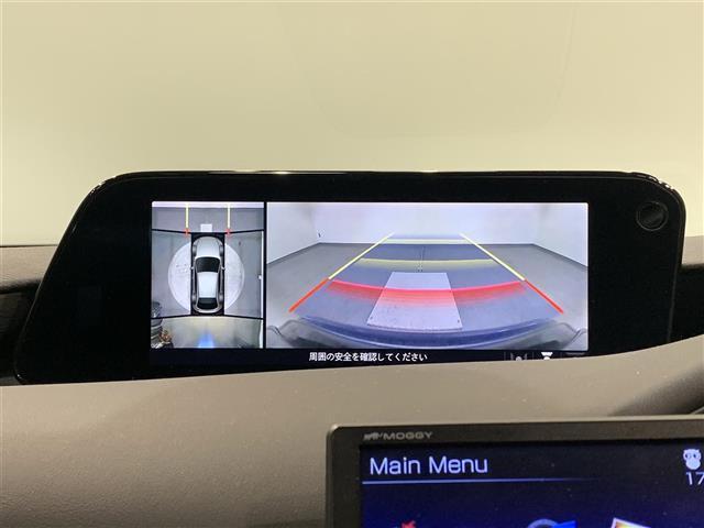 20S Lパッケージ マツダコネクト BOSEプレミアムサウンド  360°カメラ 全方位カメラ スマートブレーキサポート レーンキープアシスト BSM 黒本革シート シートヒーター ETC HUD LEDライト(5枚目)