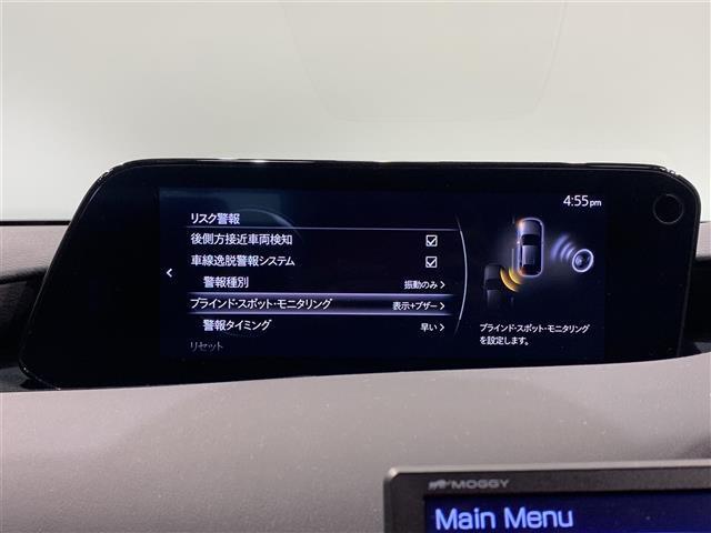 20S Lパッケージ マツダコネクト BOSEプレミアムサウンド  360°カメラ 全方位カメラ スマートブレーキサポート レーンキープアシスト BSM 黒本革シート シートヒーター ETC HUD LEDライト(6枚目)
