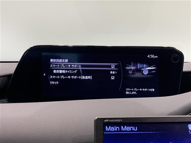 20S Lパッケージ マツダコネクト BOSEプレミアムサウンド  360°カメラ 全方位カメラ スマートブレーキサポート レーンキープアシスト BSM 黒本革シート シートヒーター ETC HUD LEDライト(7枚目)