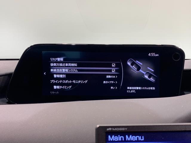 20S Lパッケージ マツダコネクト BOSEプレミアムサウンド  360°カメラ 全方位カメラ スマートブレーキサポート レーンキープアシスト BSM 黒本革シート シートヒーター ETC HUD LEDライト(35枚目)