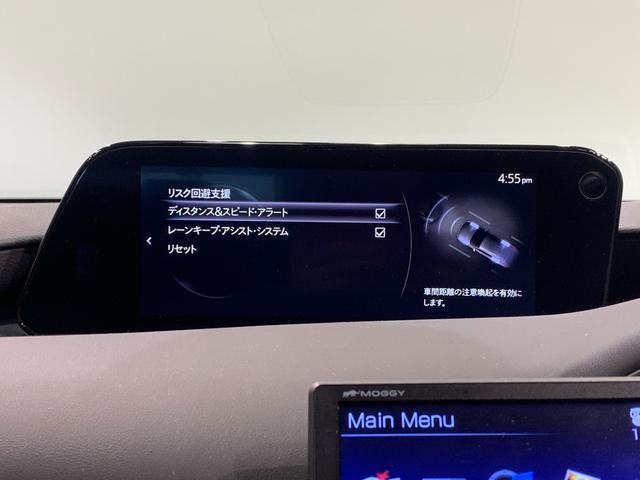 20S Lパッケージ マツダコネクト BOSEプレミアムサウンド  360°カメラ 全方位カメラ スマートブレーキサポート レーンキープアシスト BSM 黒本革シート シートヒーター ETC HUD LEDライト(36枚目)