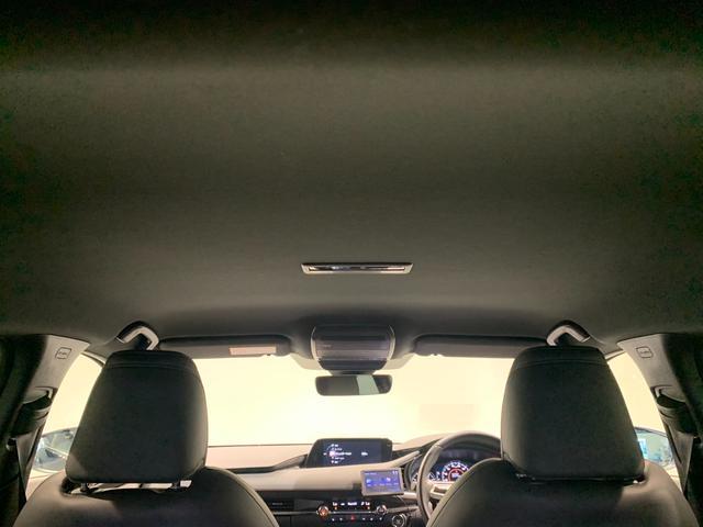 20S Lパッケージ マツダコネクト BOSEプレミアムサウンド  360°カメラ 全方位カメラ スマートブレーキサポート レーンキープアシスト BSM 黒本革シート シートヒーター ETC HUD LEDライト(43枚目)