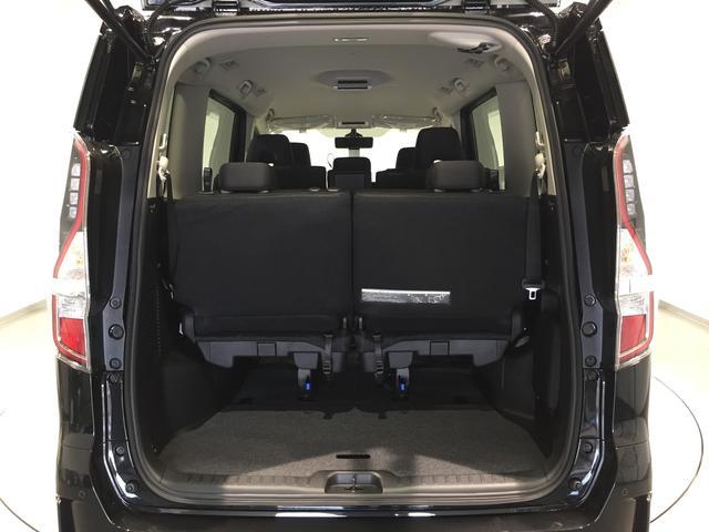 ハイウェイスターV 登録済未使用車 セーフティパックA スマートルームミラー プロパイロット エマージェンシーブレーキ ハンズフリースライドドア アラウンドビューモニター バックカメラ 両側パワースライドドア(14枚目)