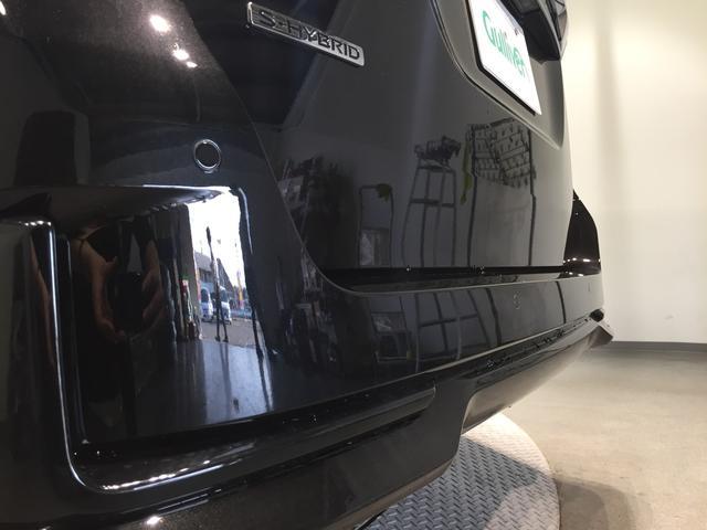 ハイウェイスターV 登録済未使用車 セーフティパックA スマートルームミラー プロパイロット エマージェンシーブレーキ ハンズフリースライドドア アラウンドビューモニター バックカメラ 両側パワースライドドア(36枚目)