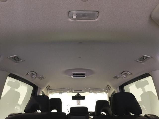 ハイウェイスターV 登録済未使用車 セーフティパックA スマートルームミラー プロパイロット エマージェンシーブレーキ ハンズフリースライドドア アラウンドビューモニター バックカメラ 両側パワースライドドア(37枚目)