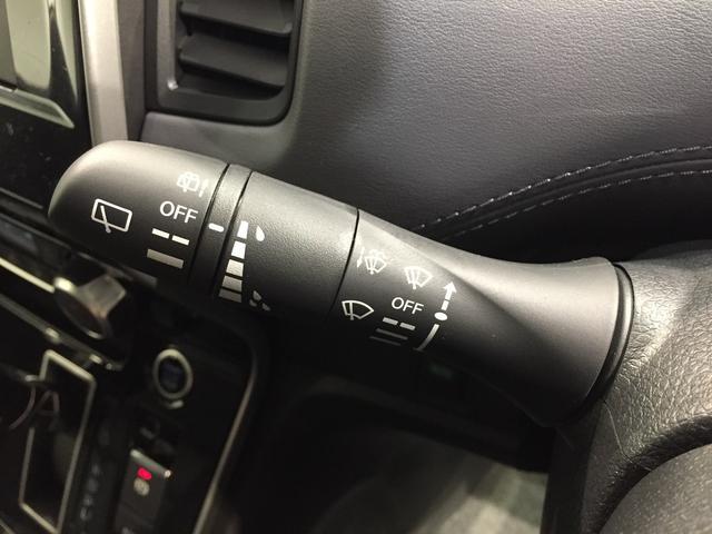 ハイウェイスターV 登録済未使用車 セーフティパックA スマートルームミラー プロパイロット エマージェンシーブレーキ ハンズフリースライドドア アラウンドビューモニター バックカメラ 両側パワースライドドア(45枚目)