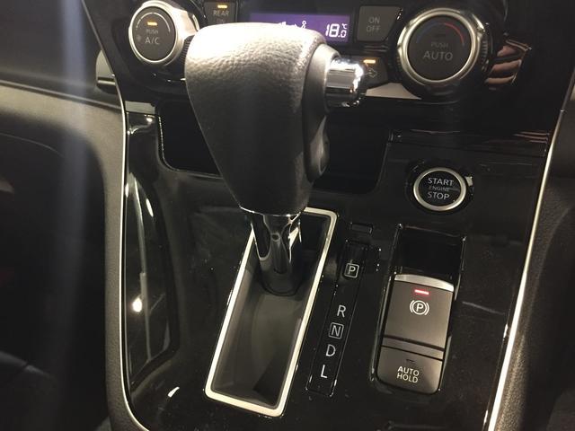 ハイウェイスターV 登録済未使用車 セーフティパックA スマートルームミラー プロパイロット エマージェンシーブレーキ ハンズフリースライドドア アラウンドビューモニター バックカメラ 両側パワースライドドア(46枚目)