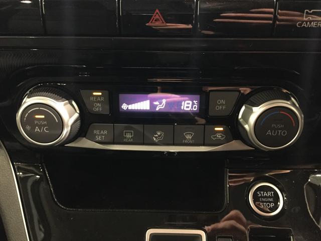 ハイウェイスターV 登録済未使用車 セーフティパックA スマートルームミラー プロパイロット エマージェンシーブレーキ ハンズフリースライドドア アラウンドビューモニター バックカメラ 両側パワースライドドア(47枚目)