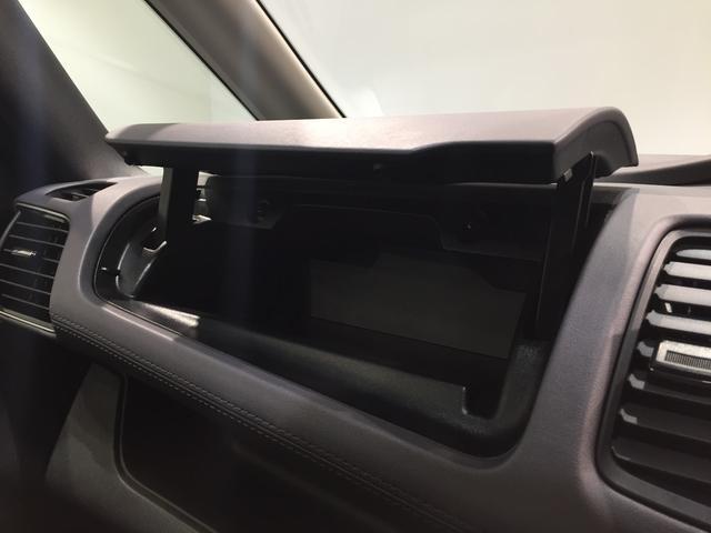 ハイウェイスターV 登録済未使用車 セーフティパックA スマートルームミラー プロパイロット エマージェンシーブレーキ ハンズフリースライドドア アラウンドビューモニター バックカメラ 両側パワースライドドア(49枚目)