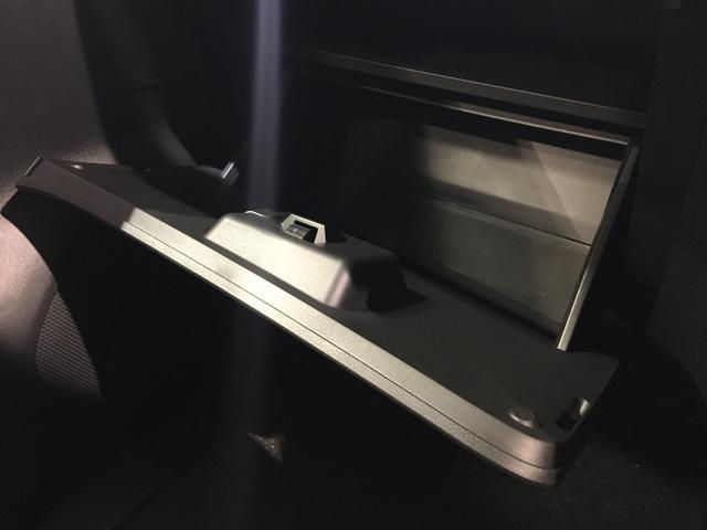 ハイウェイスターV 登録済未使用車 セーフティパックA スマートルームミラー プロパイロット エマージェンシーブレーキ ハンズフリースライドドア アラウンドビューモニター バックカメラ 両側パワースライドドア(50枚目)