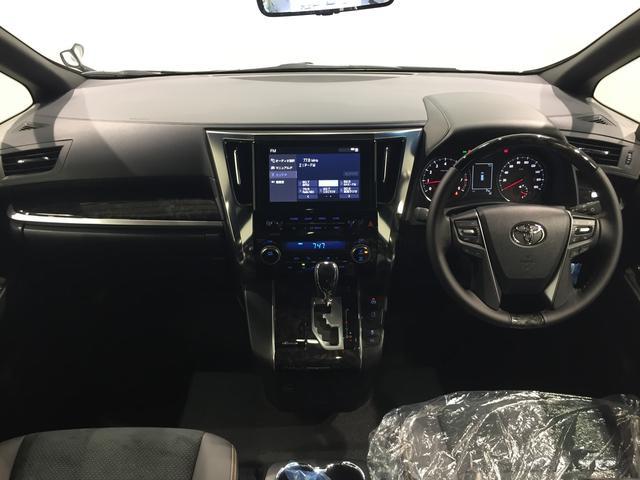 2.5S タイプゴールド 登録済未使用車 ツインムーンルーフ 衝突被害軽減ブレーキ デジタルインナーミラー ディスプレイオーディオ バックモニター 両側電動ドア ブラインドスポットモニター コンセント クリアランスソナー(2枚目)