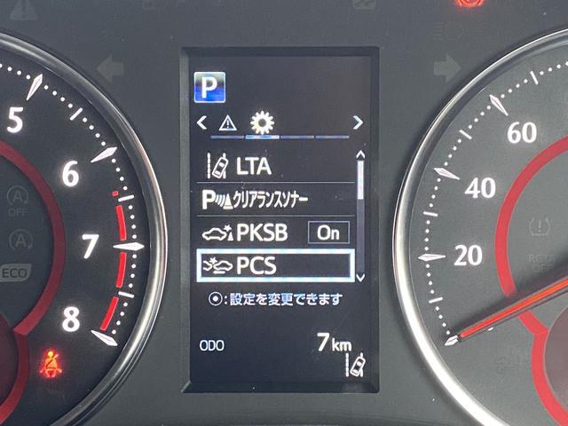 2.5S タイプゴールド 登録済未使用車 ツインムーンルーフ 衝突被害軽減ブレーキ デジタルインナーミラー ディスプレイオーディオ バックモニター 両側電動ドア ブラインドスポットモニター コンセント クリアランスソナー(5枚目)