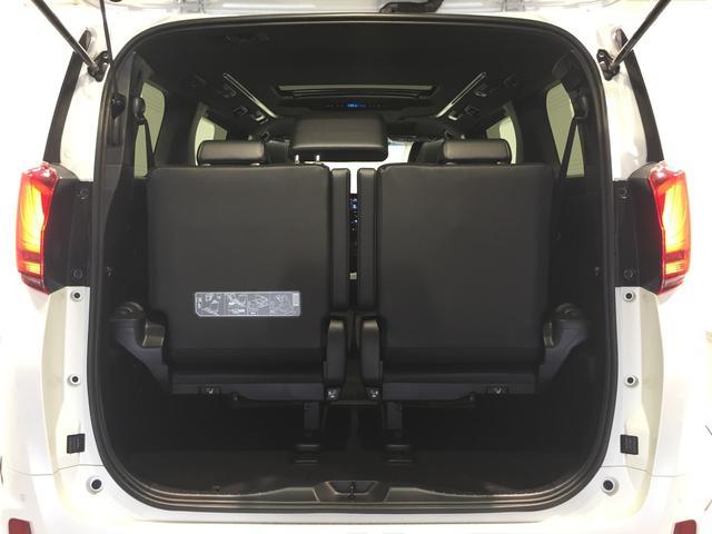 2.5S タイプゴールド 登録済未使用車 ツインムーンルーフ 衝突被害軽減ブレーキ デジタルインナーミラー ディスプレイオーディオ バックモニター 両側電動ドア ブラインドスポットモニター コンセント クリアランスソナー(15枚目)