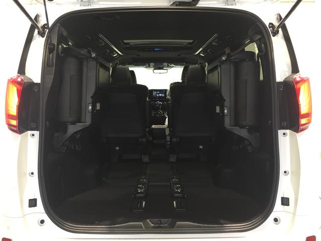 2.5S タイプゴールド 登録済未使用車 ツインムーンルーフ 衝突被害軽減ブレーキ デジタルインナーミラー ディスプレイオーディオ バックモニター 両側電動ドア ブラインドスポットモニター コンセント クリアランスソナー(37枚目)