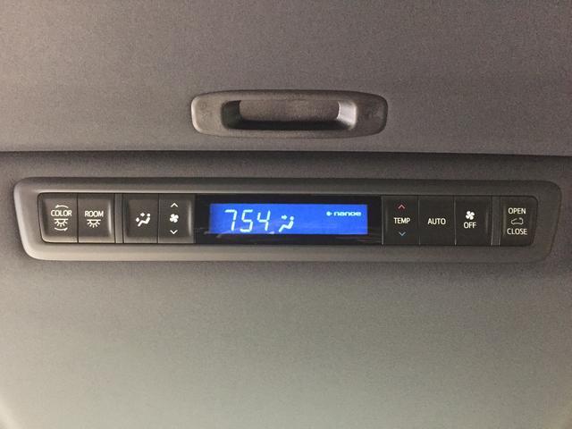 2.5S タイプゴールド 登録済未使用車 ツインムーンルーフ 衝突被害軽減ブレーキ デジタルインナーミラー ディスプレイオーディオ バックモニター 両側電動ドア ブラインドスポットモニター コンセント クリアランスソナー(40枚目)