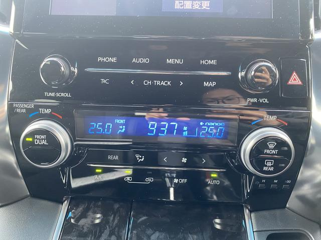 2.5S タイプゴールド 登録済未使用車 ツインムーンルーフ 衝突被害軽減ブレーキ デジタルインナーミラー ディスプレイオーディオ バックモニター 両側電動ドア ブラインドスポットモニター コンセント クリアランスソナー(42枚目)