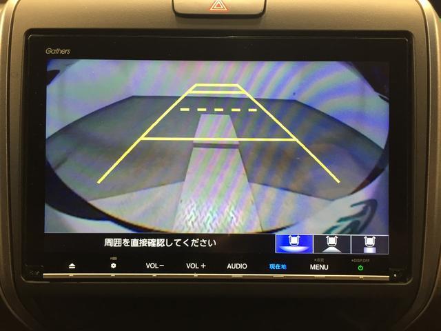 ハイブリッド・EX ホンダセンシング コンフォートビューパッケージ 純正9インチSDナビ 純正11.6インチフリップダウンモニター バックカメラ ビルトインETC 両側パワースライドドア  ハーフレザーシート(6枚目)