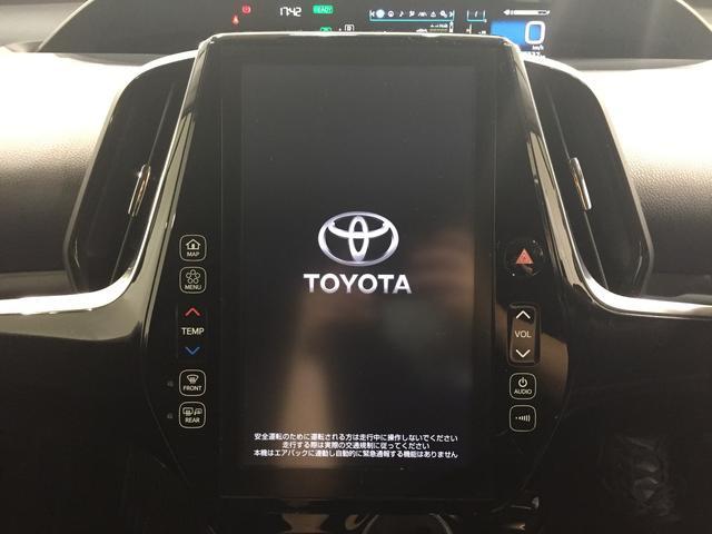 A モデリスタエアロ 純正ナビ バックカメラ トヨタセーフティセンス レーダークルーズコントロール シートヒーター クリアランスソナー ステアリングヒーター ビルトインETC  フルセグTV(4枚目)