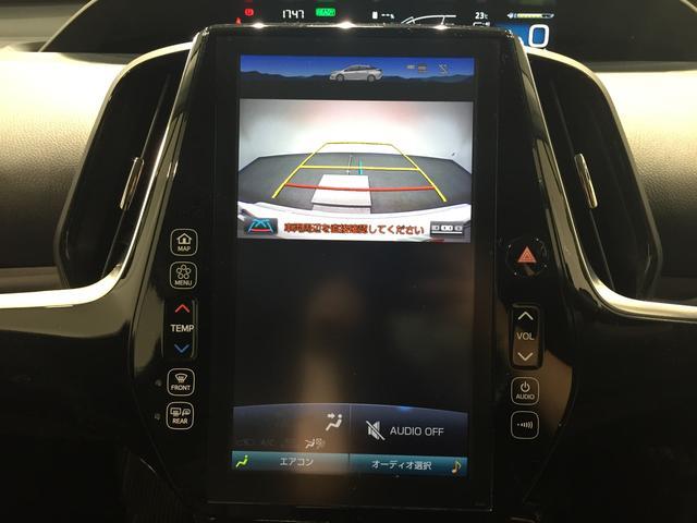 A モデリスタエアロ 純正ナビ バックカメラ トヨタセーフティセンス レーダークルーズコントロール シートヒーター クリアランスソナー ステアリングヒーター ビルトインETC  フルセグTV(5枚目)