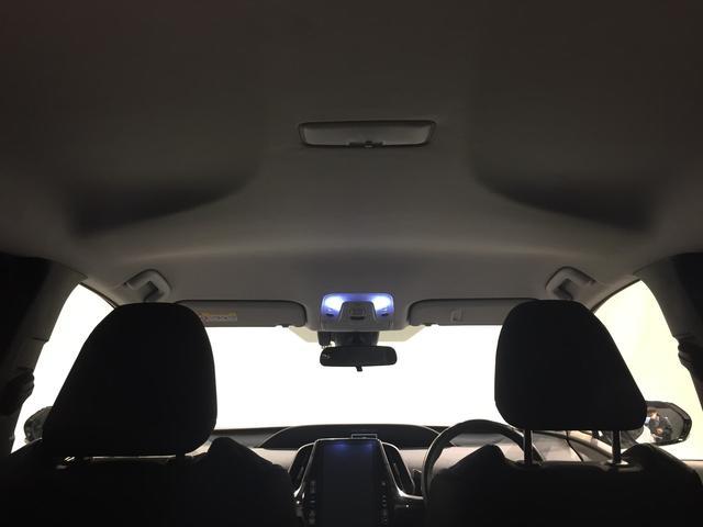 A モデリスタエアロ 純正ナビ バックカメラ トヨタセーフティセンス レーダークルーズコントロール シートヒーター クリアランスソナー ステアリングヒーター ビルトインETC  フルセグTV(36枚目)