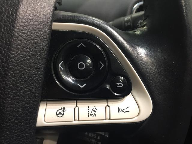 A モデリスタエアロ 純正ナビ バックカメラ トヨタセーフティセンス レーダークルーズコントロール シートヒーター クリアランスソナー ステアリングヒーター ビルトインETC  フルセグTV(43枚目)