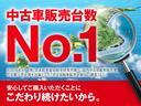 AX 純正ナビ トヨタセーフティセンス バックカメラ フルエアロ ドラレコ デフロック コーナーセンサー BSM LEDヘッド(70枚目)