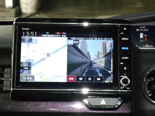 撮影した映像はナビの画面でその場で見ることができます。万一の時はその場で確認ができるので安心ですね。