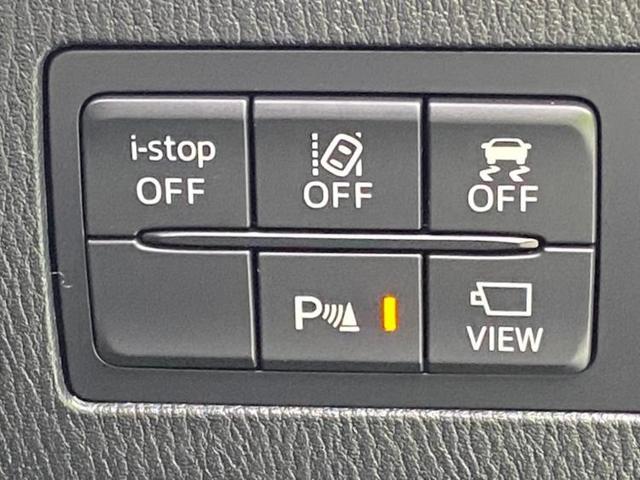 13S SDナビ ETC 記録簿・整備手帳 保証書 取扱説明書 1オーナー フルセグTV HIDライト エアコン・クーラー キーレス 衝突安全装置 盗難防止 パーキングアシスト 全方位モニター ETC(14枚目)