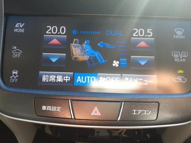 ハイブリッドアスリートS Jフロンティア 純正 8インチ HDDナビ/シート ハーフレザー/車線逸脱防止支援システム/パーキングアシスト バックガイド/ドライブレコーダー 純正/ヘッドランプ LED/Bluetooth接続 バックカメラ(14枚目)