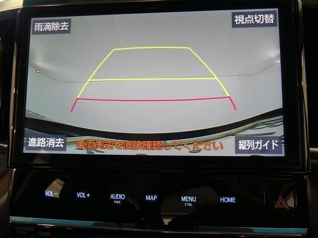 2.5Z Gエディション フルセグ メモリーナビ バックカメラ ドラレコ 衝突被害軽減システム ETC 両側電動スライド LEDヘッドランプ 3列シート ワンオーナー DVD再生 記録簿 乗車定員7人 安全装備 電動シート(14枚目)