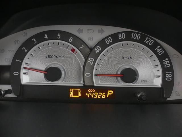 DICE ワンセグ メモリーナビ ETC 両側電動スライド HIDヘッドライト 3列シート ワンオーナー DVD再生 記録簿 乗車定員7人 安全装備 ナビ&TV CD キーレス(12枚目)