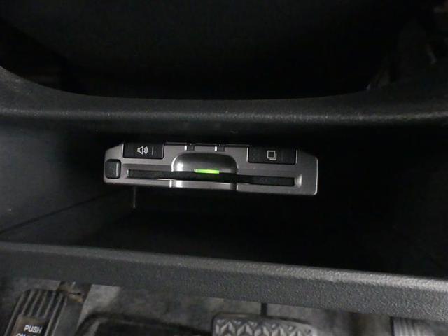 DICE ワンセグ メモリーナビ ETC 両側電動スライド HIDヘッドライト 3列シート ワンオーナー DVD再生 記録簿 乗車定員7人 安全装備 ナビ&TV CD キーレス(16枚目)
