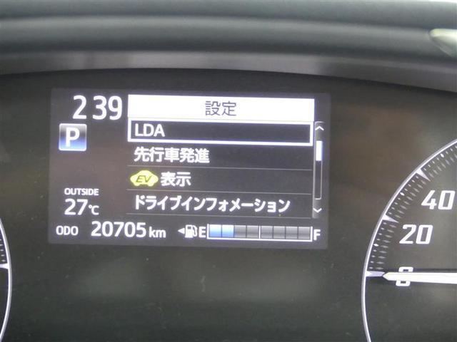 ハイブリッドG クエロ フルセグ メモリーナビ バックカメラ ドラレコ 衝突被害軽減システム ETC 両側電動スライド LEDヘッドランプ 3列シート ウオークスルー ワンオーナー DVD再生 記録簿 乗車定員7人 CD(7枚目)