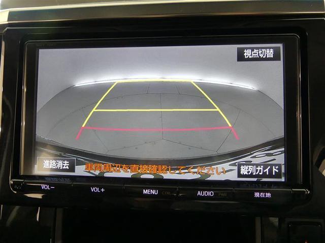 2.5Z フルセグ メモリーナビ バックカメラ ETC 両側電動スライド LEDヘッドランプ 3列シート ワンオーナー DVD再生 記録簿 乗車定員8人 安全装備 ナビ&TV CD アルミホイール 盗難防止装置(14枚目)