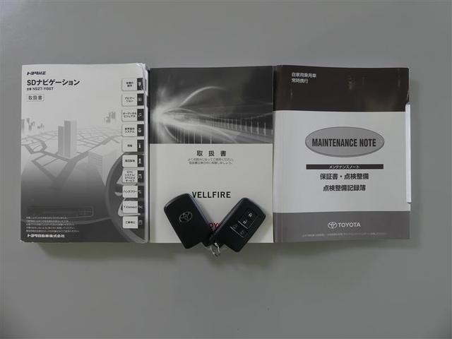 2.5Z フルセグ メモリーナビ バックカメラ ETC 両側電動スライド LEDヘッドランプ 3列シート ワンオーナー DVD再生 記録簿 乗車定員8人 安全装備 ナビ&TV CD アルミホイール 盗難防止装置(20枚目)