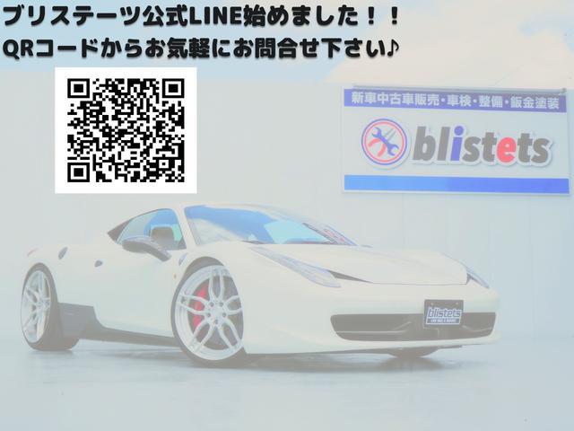 スペシャル 新品2インチリフトアップキット/3方開/エアコン/パワステ/新品アルミ/新品MTタイヤ/5速MT(3枚目)