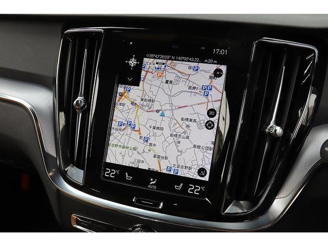 T5 モメンタム レザーPKG ベージュレザー シートヒーター ハンズフリーテールゲート 20インチAW ワンオーナー 新車保証令和6年7月(18枚目)