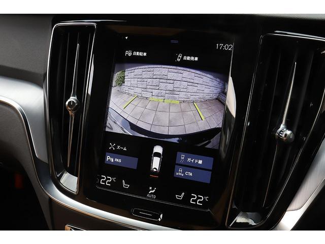 T5 モメンタム レザーPKG ベージュレザー シートヒーター ハンズフリーテールゲート 20インチAW ワンオーナー 新車保証令和6年7月(19枚目)