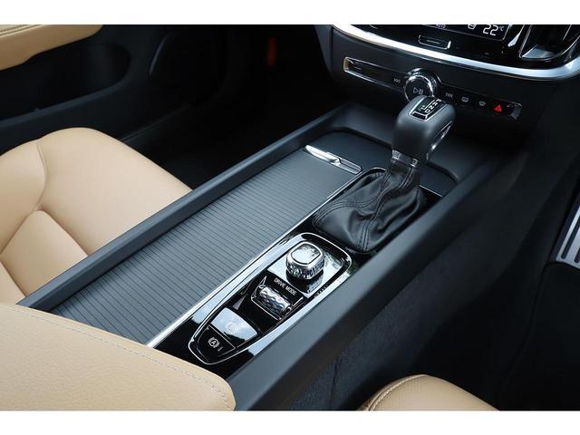 T5 モメンタム レザーPKG ベージュレザー シートヒーター ハンズフリーテールゲート 20インチAW ワンオーナー 新車保証令和6年7月(20枚目)
