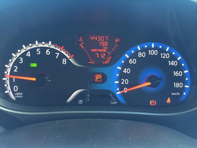 最新技術でお車の除菌、消臭を行っております。中古車がきれいなのは当たり前の時代です!