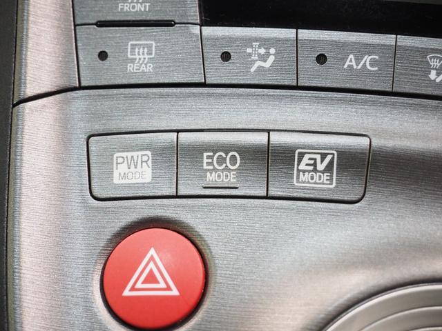 EVモードというのはガソリンエンジンを使用せず、バッテリーからの電気でモーターを使用して走行するモードです。エンジン音がしないのですごく静かです。