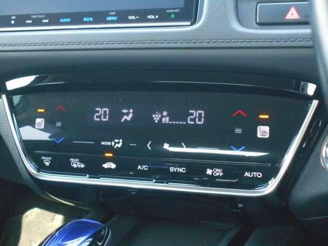 ハイブリッドZ・ホンダセンシング 2年保証付 衝突被害軽減ブレーキ アダプティブクルーズコントロール メモリーナビ フルセグTV バッグカメラ ETC 純正アルミホイール LEDヘッドライト オートライト シートヒーター 盗難防止装置(9枚目)