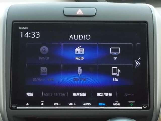 G・ホンダセンシング 2年保証付 衝突被害軽減ブレーキ アダプティブクルーズコントロール ドライブレコーダー メモリーナビ フルセグTV バッグカメラ LEDヘッドライト オートライト 両側電動スライドドア 3列シート(5枚目)