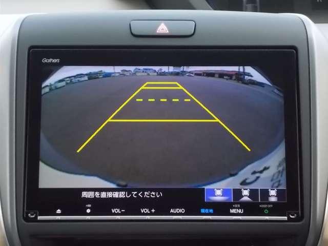 G・ホンダセンシング 2年保証付 衝突被害軽減ブレーキ アダプティブクルーズコントロール ドライブレコーダー メモリーナビ フルセグTV バッグカメラ LEDヘッドライト オートライト 両側電動スライドドア 3列シート(6枚目)