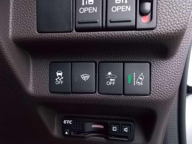 G・ホンダセンシング 2年保証付 衝突被害軽減ブレーキ アダプティブクルーズコントロール ドライブレコーダー メモリーナビ フルセグTV バッグカメラ LEDヘッドライト オートライト 両側電動スライドドア 3列シート(10枚目)