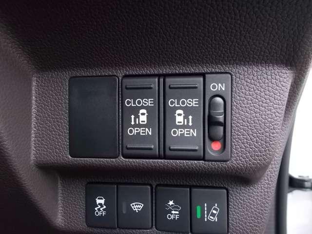 G・ホンダセンシング 2年保証付 衝突被害軽減ブレーキ アダプティブクルーズコントロール ドライブレコーダー メモリーナビ フルセグTV バッグカメラ LEDヘッドライト オートライト 両側電動スライドドア 3列シート(13枚目)